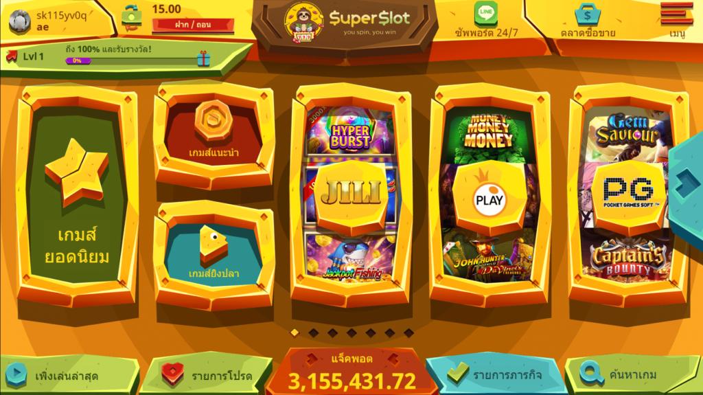 เว็บเกมสล็อตออนไลน์ SUPERSLOT ที่ดีที่สุดในไทย
