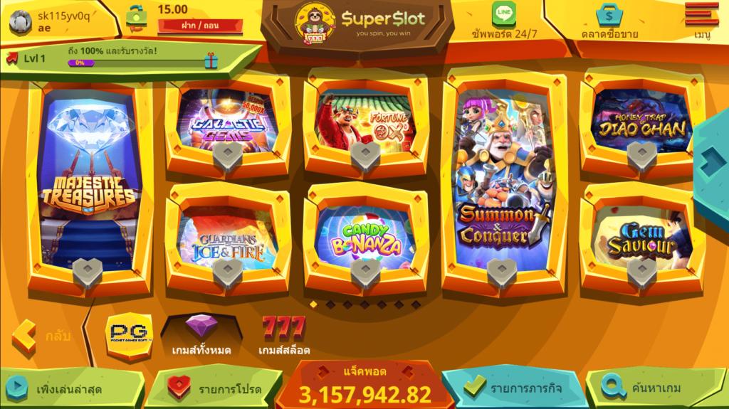 ทางเข้า Superslot & ดาวน์โหลดเกม SUPERSLOT