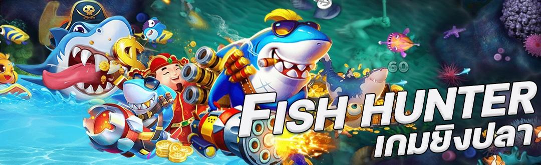 เกมยิงปลา SUPERSLOT ซุปเปอร์สล็อต 2021 สมัครSuperslot ฟรีเครดิต